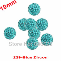 10mm Diamante Shamballa Beads Wholesale 100 pcs/bag - Blue Zircon Color