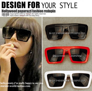 Min.order is $10 9019 sunglasses 2013 male women's star fashion vintage sunglasses big frame glasses(China (Mainland))