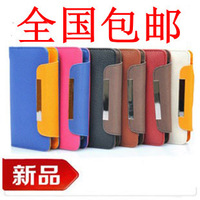 5.7 rsquo g . five big g9 7 mobile phone protection holster protective case shell set