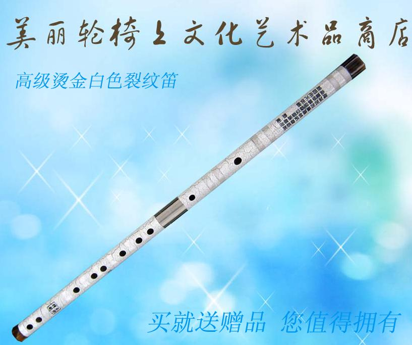 Advanced professional the flute 110 senior white crack flute bamboo flute musical instrument jade flute(China (Mainland))