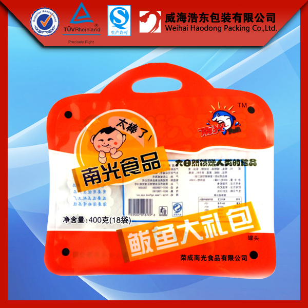 Cheap! Hot sale! customized printed special packing pouch(China (Mainland))