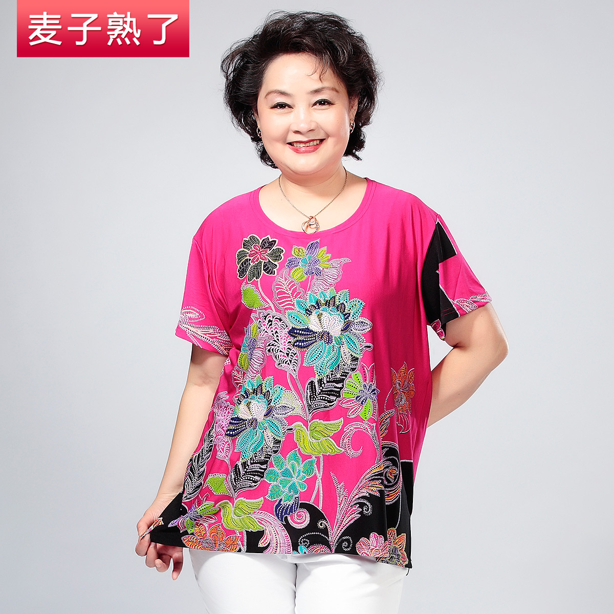 Quinquagenarian T-shirt women's short-sleeve o-neck loose tencel t-shirt plus size clothing summer(China (Mainland))