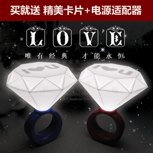 Diamond ring lamp led romantic lovers small night light table lamp gift diamond light(China (Mainland))