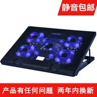 Adjust geonosians s500 silent laptop cooling pad cooling rack computer cooling base