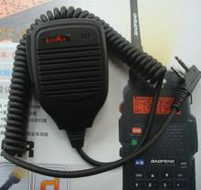 hands free walkie talkie promotion