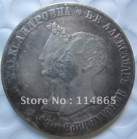 Russia : 1841 - Maria Aleks : Alexander COPY FREE SHIPPING