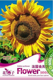 Hot Offers French eating sunflower seeds - Various flower seeds, can refined to cooking oil 15pcs A007 Garden DIY Plants seed(China (Mainland))