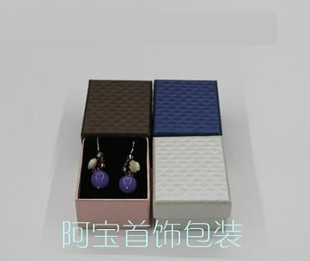 Free Shipping Wholesale 50pcs/lot 5x7x2.6cm Jewelry Box Ring Box Earring BoxJewelry Packaging Box Gift Box