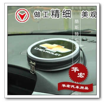 Free shipping,car CD bag,case,sleeve,wallet. holder,storagecover,cushion,box,Chevrolet CRUZE,MALIBU procucts,auto accessory,part(China (Mainland))