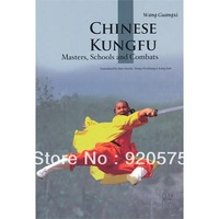Free Shipping! Chinese Martial Art Book: Chinese Kungfu The book to know Best China Martial Culture China Learning Kungfu Book