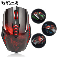 Free shipping 1 3 wired laser electric large mouse computer