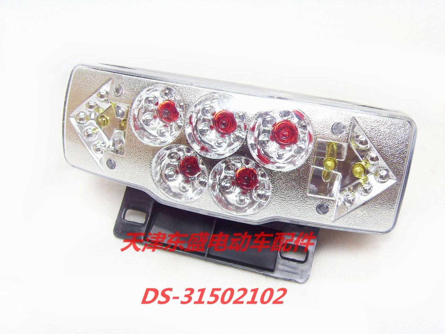 Electric bicycle 36-48v general led rear light electronic rear light(China (Mainland))