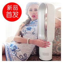 wholesale blade fan