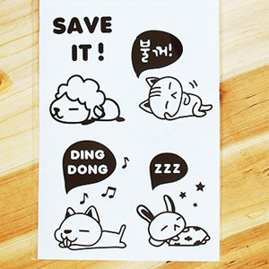 Save it switch stickers set socket paste cartoon wall stickers personalized wall stickers pvc stickers
