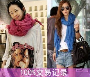 Ultra long scarf autumn and winter fluid all-match pleated Women paragraph ultra high scarf(China (Mainland))