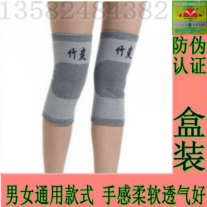 Bamboo charcoal kneepad cuish ultra-thin sports kneepad thermal breathable flanchard four seasons type(China (Mainland))