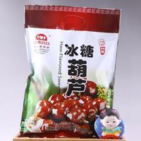 500g gift 88sqm beijing snacks unique taste