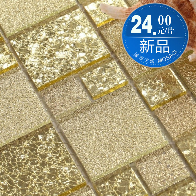 free shipping Puzzle mirror glass mosaic gold foil pear 0.1 m2(China (Mainland))