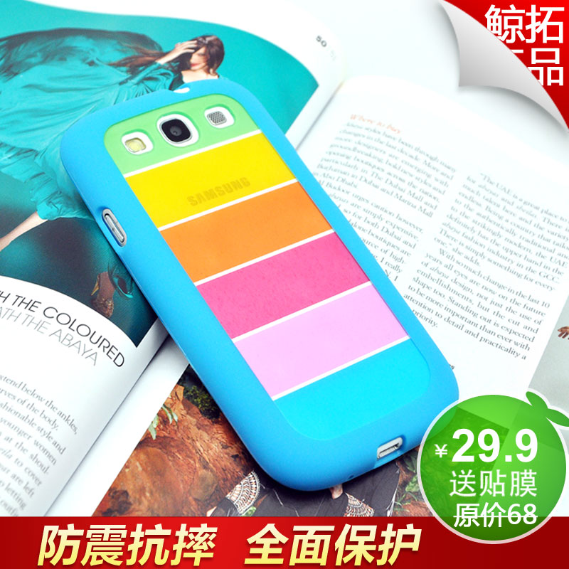 Whale 9300 phone case silica gel set for SAMSUNG i9300 i9308 mobile phone case protective case shell(China (Mainland))