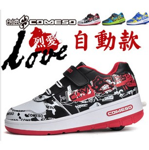 Heelys comeso male Women roller shoes automatic 1009(China (Mainland))