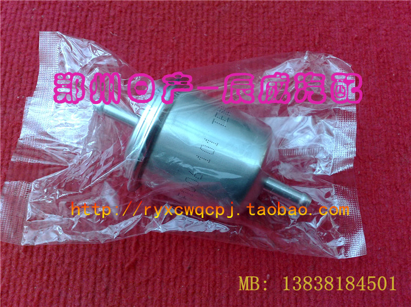 Uther d22 Picard's commercial car odin fuel filter fuel cell(China (Mainland))