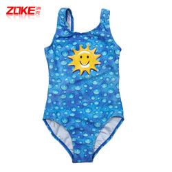 Professional Kid's Swimwear Swimsuit Triangle Spa(China (Mainland))