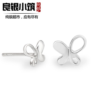 Free shipping 925 pure silver butterfly small stud earring female fashion silver earring jewelry anti-allergic brief(China (Mainland))