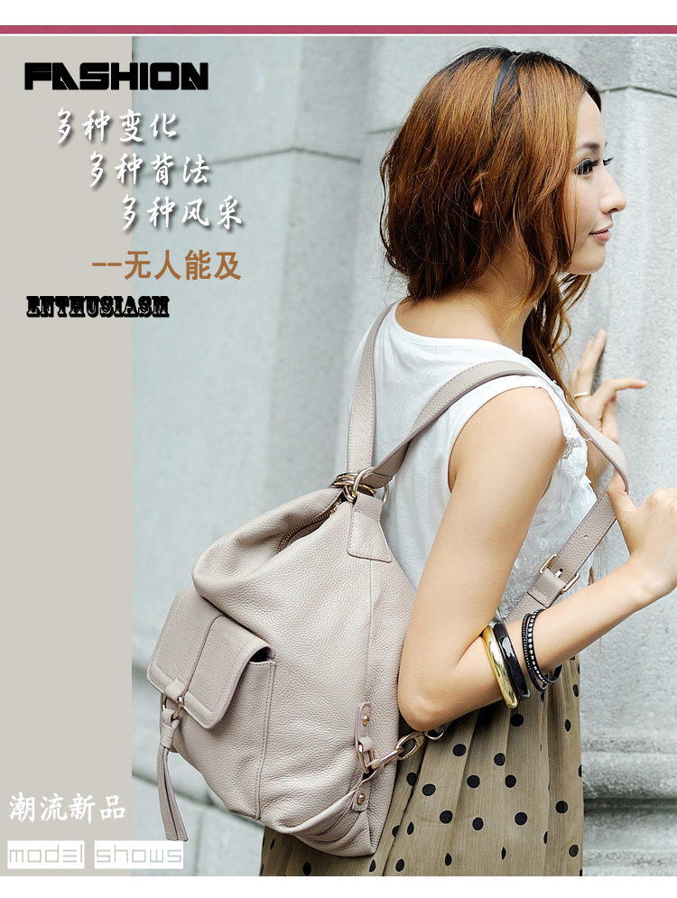 2013 spring and summer genuine leather women's handbag backpack portable travel cross-body bag beige(China (Mainland))