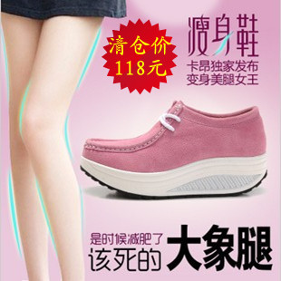 Genuine leather swing shoes summer breathable sports casual female shoes wedges sandals platform shoes(China (Mainland))