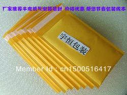Manufacturers selling price 300 * 420 + 40 kraft paper bubble envelope(China (Mainland))