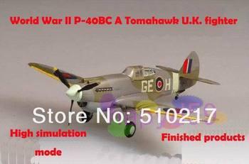 5pcs 1/72 finished world war II piston propeller fighter model military aircraft model  P-40BC Tomahawk U.K. fighter free ship