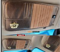 Car Accessory, car sunvisor, Car multi function CD wallet CD storage, Multi- Purpose CD Holder