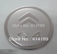 Good quality Citroen C4 2boxes  gas tank cover