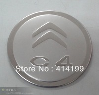 Good quality Citroen C4 2boxes  gas tank cover