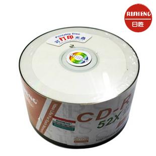 Gift printable disc blank discs 16x 50 a