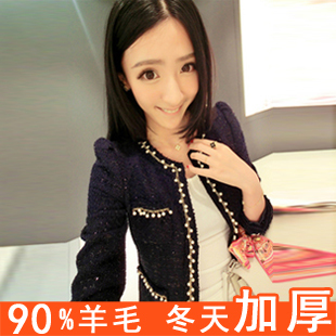 2013 high quality long design small outerwear set limited edition(China (Mainland))
