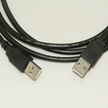 Usb extension cable a a flat toe cap toe flat cap a a power cord 1.5m magnetic thick