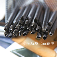 Free Shipping 5mm 19 shaped flower pattern leather punch DIY Tools flower puncher flower puncher
