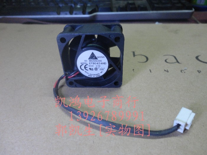 FANS HOME Delta efb0424hd 24v 0.10a 4cm 4020 ipc fan frequency converter cooling fan(China (Mainland))