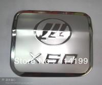 Good quality Lifan X60 gas tank cover