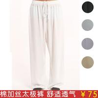 0522 2013 silk tai chi pants exercise pants hypertensiveperson pants tai chi clothes martial arts pants  the morning coat