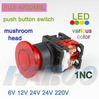 5pcs dia.22mm fuji similar AR22M5L  mushroom head on off auto lock illuminated led light push button switch shipping free