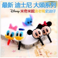 Blue Bai Stationery--Hot sale Stationery phone4s/5 Cartoon Cute cut mickey headphone jack dustproof plug 200033