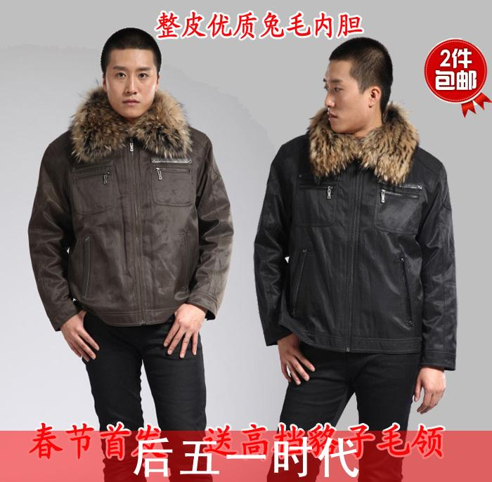 Full leather rabbit wool liner nick coat Men raccoon fur rex rabbit male down coat 2(China (Mainland))