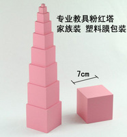 Pink tower professional toy