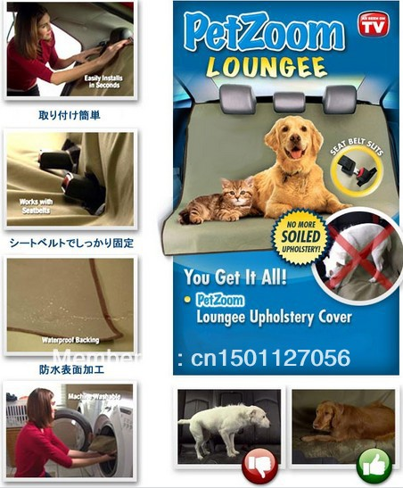 Free Shipping 36pcs PetZoom Loungee Auto Pet Car Seat Cover water Proof for Dogs Cradle Dog Rear Back Seatcover Pet Mat Blanket(China (Mainland))