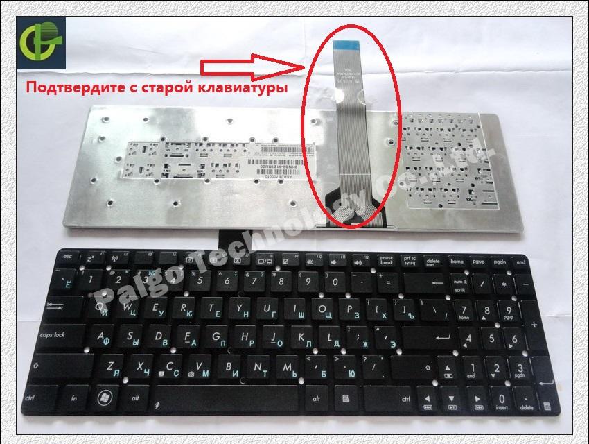 Asus Computer Keyboard Layout Russian