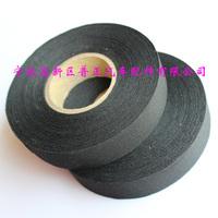 (10PCS)-Automobile engine compartment dedicated tape flame retardant high temperature resistant corrosion resistant tape 25M
