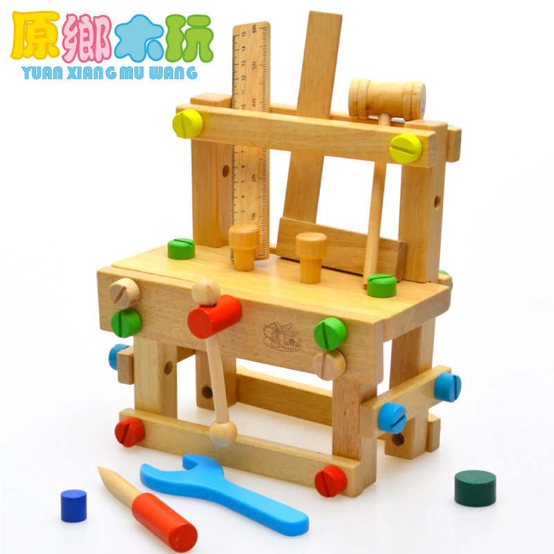 Free shoping toys for children Nut lubanjiang chair tool sets wool screws disassembly combination wooden(China (Mainland))