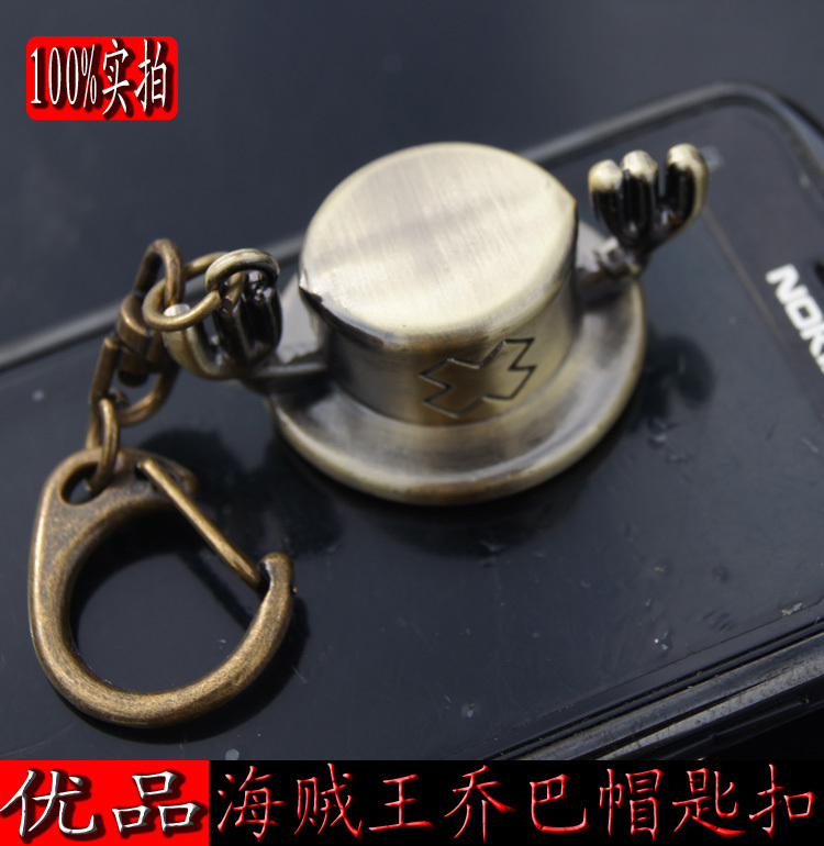 Cap key ring mobile phone chain mobile phone rope lanyards(China (Mainland))